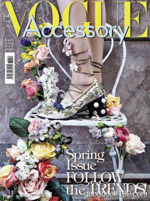 Vogue Accessory_2016年合集共4本PDF杂志电子版百度盘下载