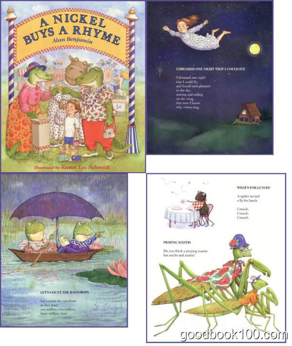 318本经典儿童绘本高清PDF电子版百度盘下载 共318本