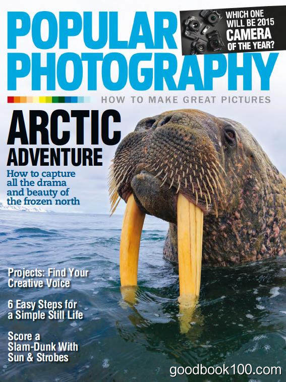 Popular Photography_2016年合集高清PDF杂志电子版百度盘下载 共11本