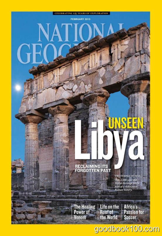 [年费VIP免费]美国国家地理_National Geographic_2013年合集高清PDF杂志电子版百度盘下载 共12本