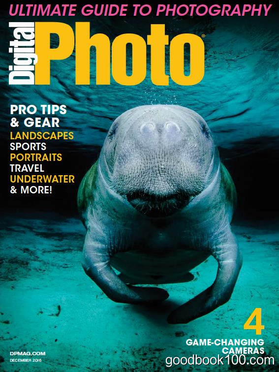 摄影杂志Digital Photo USA美国版_2016年合集高清PDF杂志电子版百度盘下载 共7本