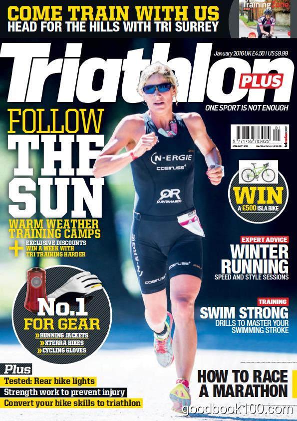 铁人三项杂志Triathlon Plus_2016年合集高清PDF杂志电子版百度盘下载 共11本