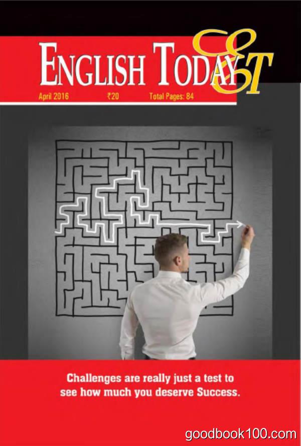 English Today_2016年合集高清PDF杂志电子版百度盘下载