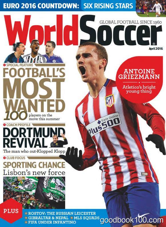 足球杂志World Soccer_2016年合集高清PDF杂志电子版百度盘下载 共14本