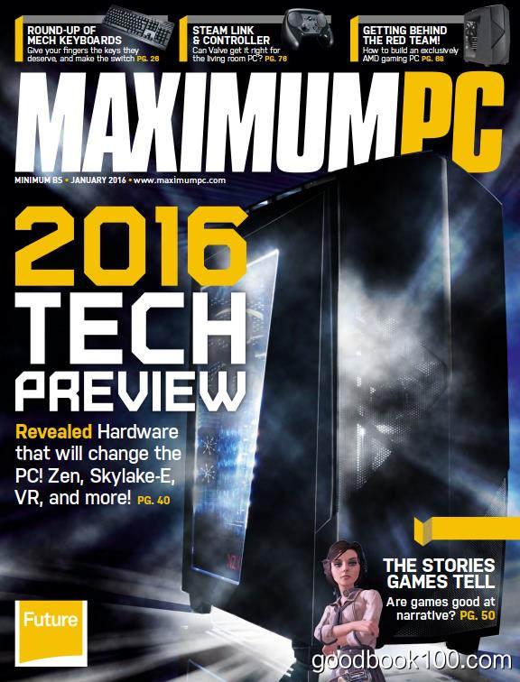 Maximum PC_2016年合集高清PDF杂志电子版百度盘下载 共14本