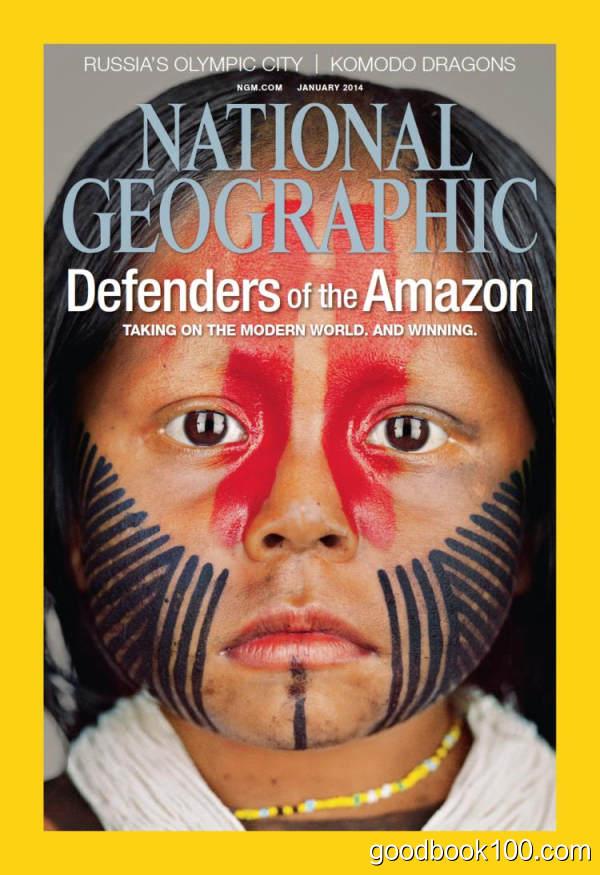 [年费VIP免费]美国国家地理_National Geographic_2014年合集高清PDF杂志电子版百度盘下载 共12本