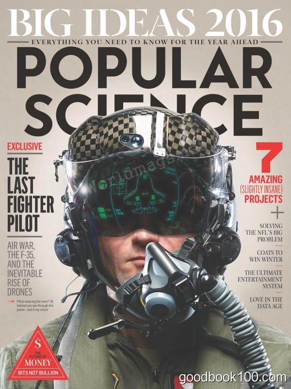 科普杂志Popular Science_2016年合集高清PDF杂志电子版百度盘下载 共6本