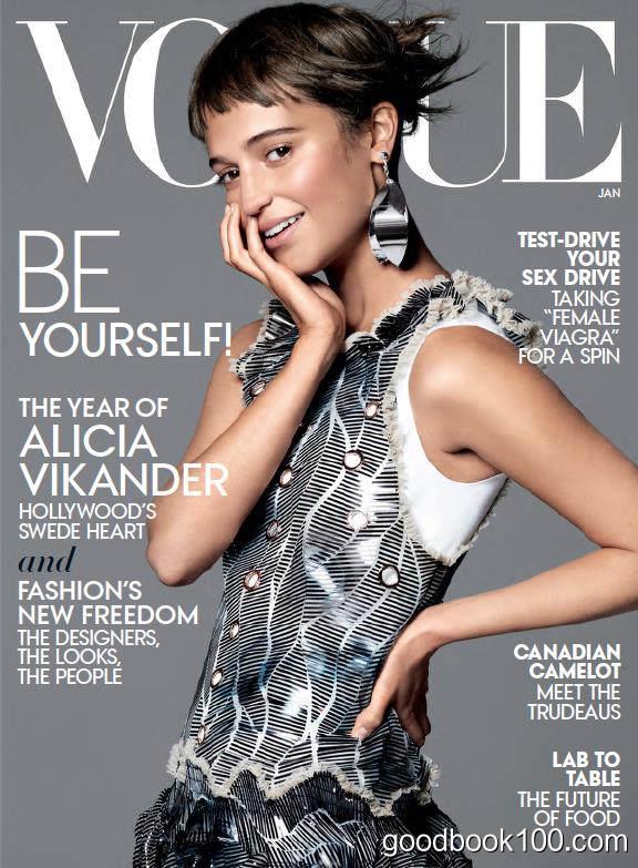 [年费VIP免费]Vogue USA_2016年合集高清PDF杂志电子版百度盘下载 共12本