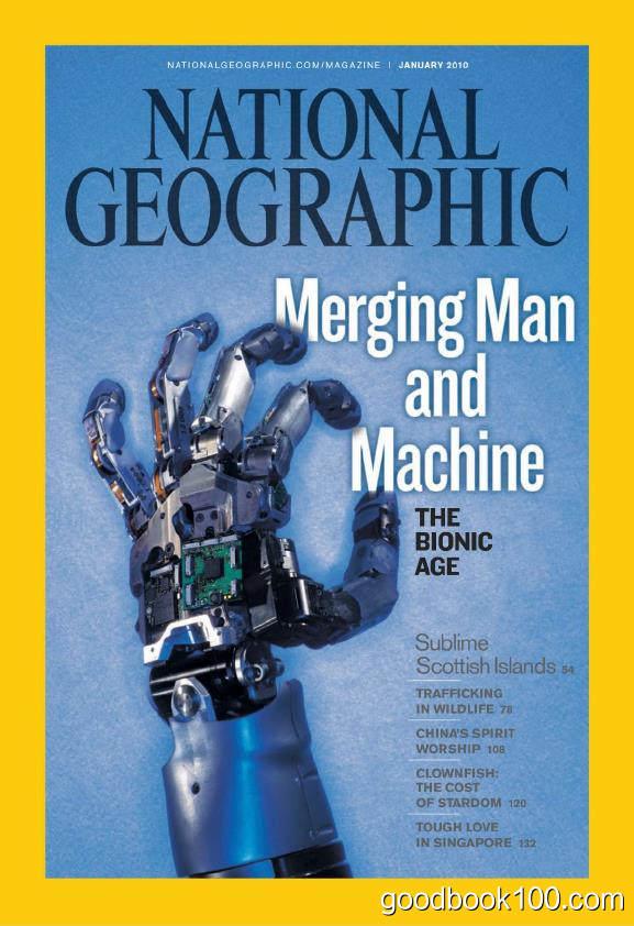 [年费VIP免费]美国国家地理_National Geographic_2010年合集高清PDF杂志电子版百度盘下载 共12本