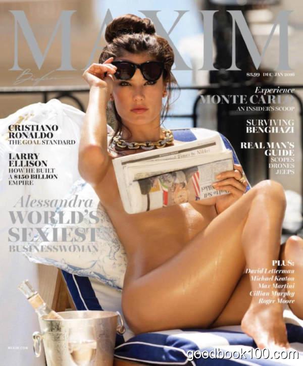 Maxim USA_2016年合集高清PDF杂志电子版百度盘下载