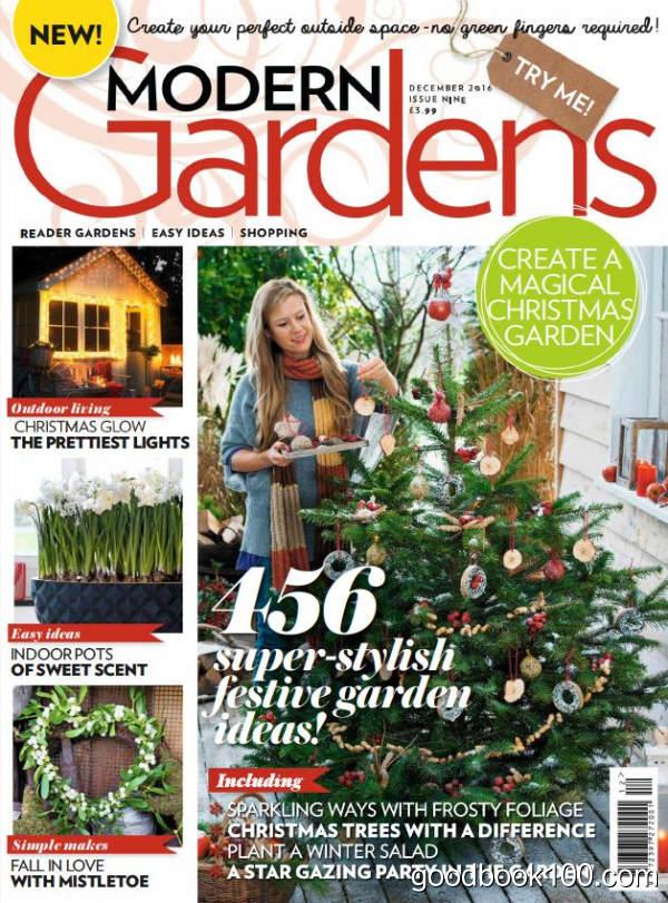 花园杂志Modern Gardens_2016年合集高清PDF杂志电子版百度盘下载 共9本