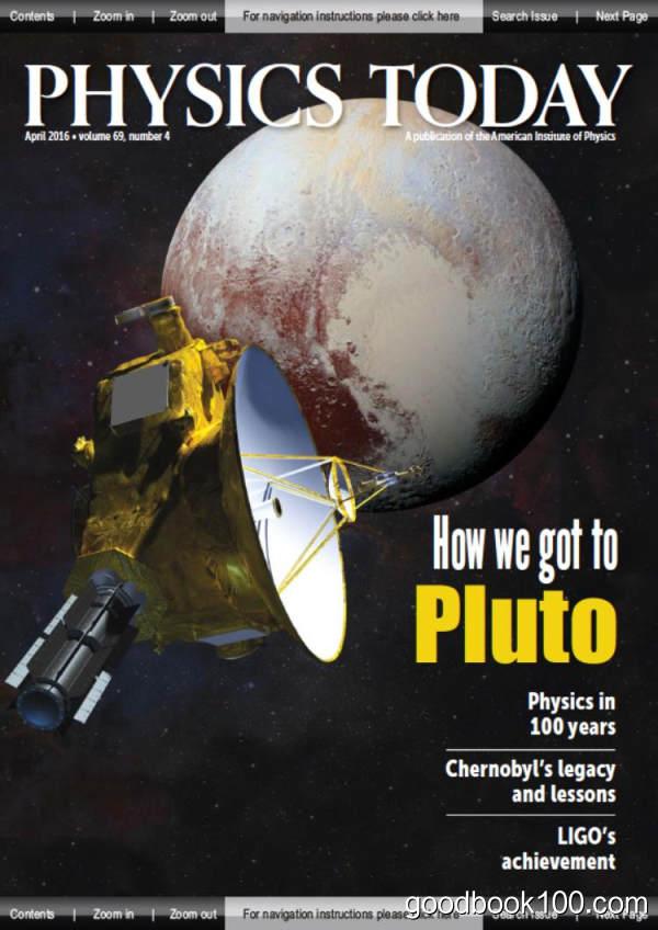 物理杂志Physics Today_2016年合集高清PDF杂志电子版百度盘下载