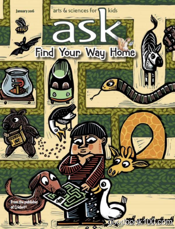 Ask Magazine_2016年合集PDF杂志电子版百度盘下载