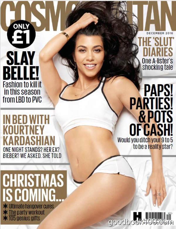 时尚杂志英国版_Cosmopolitan UK_2016年合集PDF杂志电子版百度云下载
