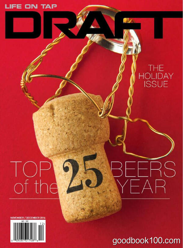啤酒杂志_Draft Magazine_2016年合集PDF杂志电子版百度云下载