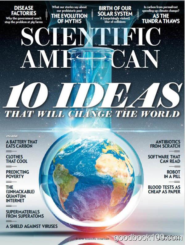 科学美国人_Scientific American_2016年合集共12本PDF杂志电子版百度盘下载