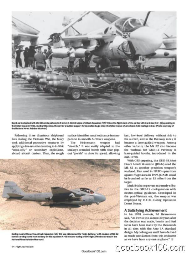 关于飞机的杂志Flight Journal_2016年合集高清PDF杂志电子版百度盘下载