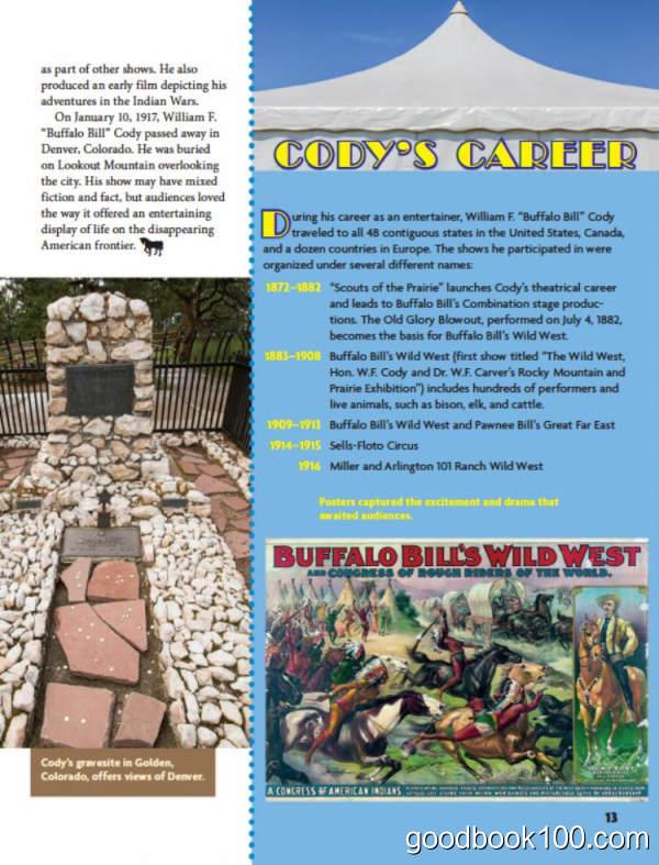 儿童杂志Cobblestone_2016年合集PDF杂志电子版百度盘下载