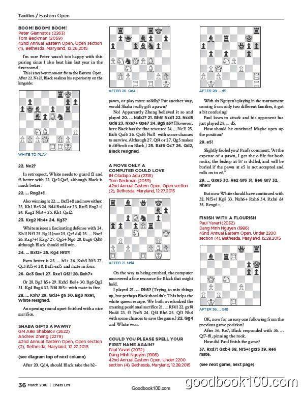 国际象棋杂志_Chess Life_2016年合集共12本PDF杂志电子版百度盘下载