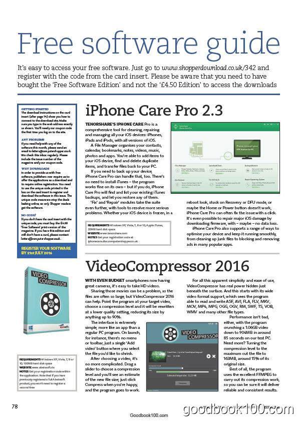 计算机杂志_Computer Shopper_2016年合集共12本PDF杂志电子版百度盘下载