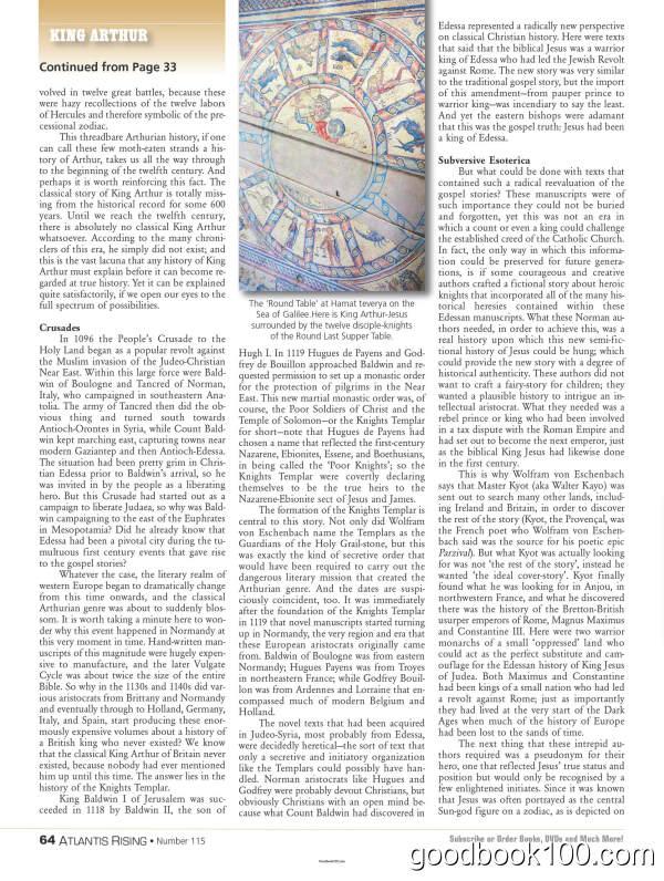 Atlantis Rising_2016年合集共6本PDF杂志电子版百度盘下载