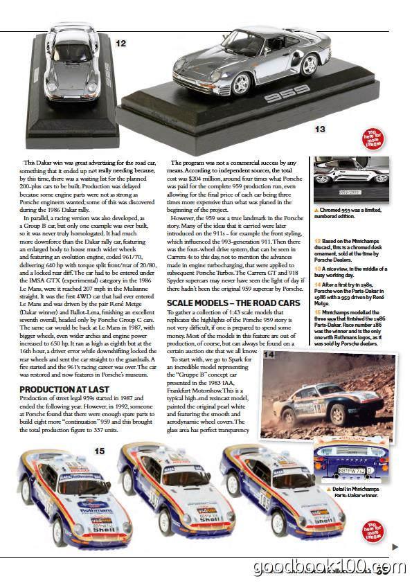 汽车模型杂志Diecast Collector_2016年合集高清PDF杂志电子版百度盘下载 共12本