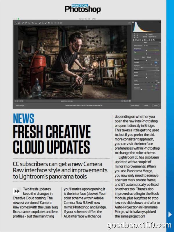 PS技巧杂志Practical Photoshop_2016年合集高清PDF杂志电子版百度盘下载 共12本