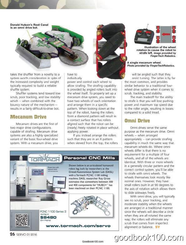 机器人杂志Servo_2016年合集高清PDF杂志电子版百度盘下载 共12本