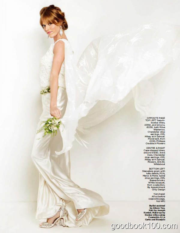 婚礼婚纱类杂志You and Your Wedding_2016年合集高清PDF杂志电子版百度盘下载 共8本