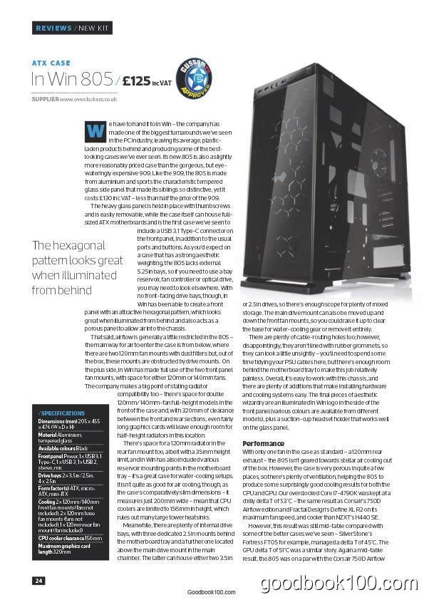 计算机杂志Custom PC_2016年合集高清PDF杂志电子版百度盘下载 共12本