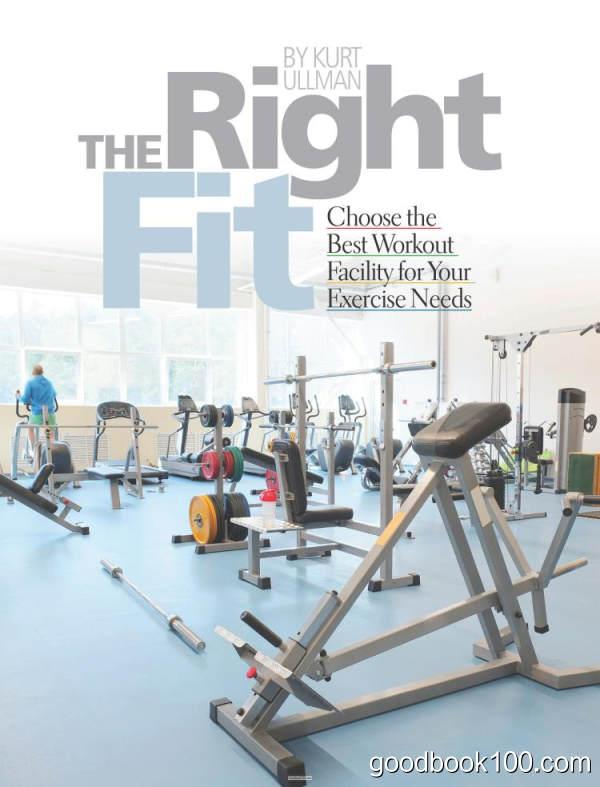 美食健康杂志Diabetes Self Management_2016年合集高清PDF杂志电子版百度盘下载