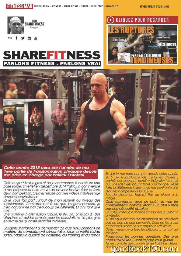 FitnessMag法国版_2016年合集高清PDF杂志电子版百度盘下载 共12本