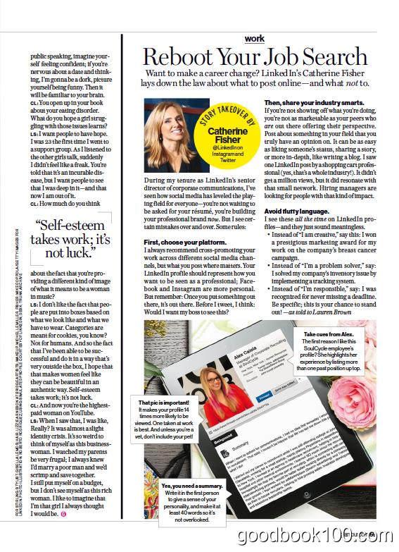时尚杂志Glamour USA美国版_2016年合集高清PDF杂志电子版百度盘下载 共12本