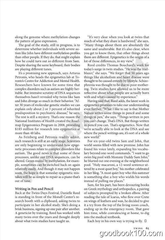 [年费VIP免费]美国国家地理_National Geographic_2012年合集高清PDF杂志电子版百度盘下载 共12本