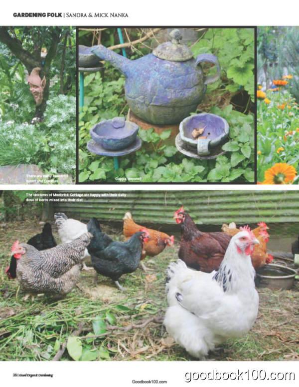 Good Organic Gardening_2016年合集高清PDF杂志电子版百度盘下载