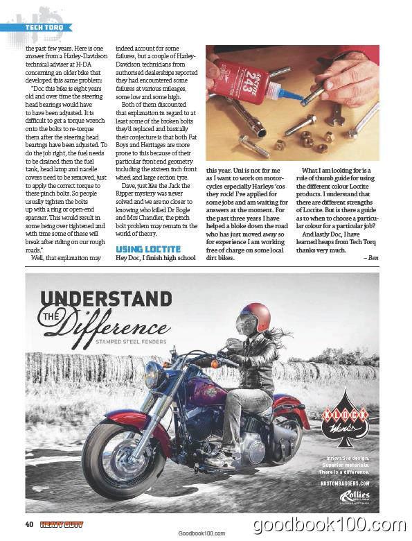 摩托车杂志Heavy Duty_2016年合集高清PDF杂志电子版百度盘下载 共6本