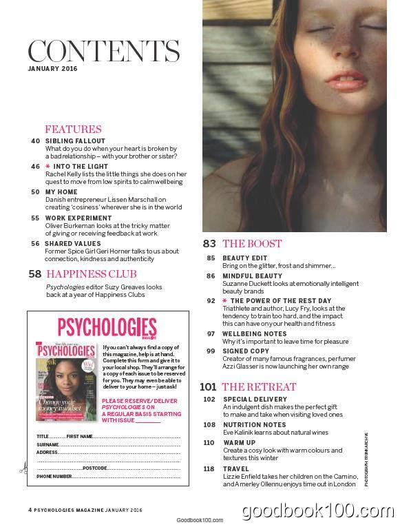 心理学杂志Psychologies UK英国版_2016年合集高清PDF杂志电子版百度盘下载 共12本