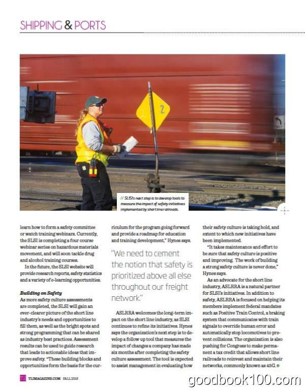 Transportation & Logistics International_2016年合集高清PDF杂志电子版百度盘下载 共5本