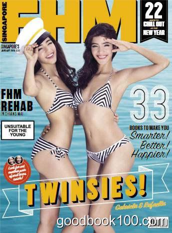 FHM Singapore – January 2015