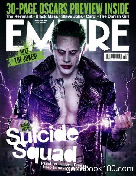 Empire UK – December 2015