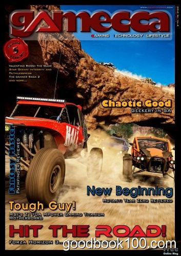 Gamecca Magazine – August 2016