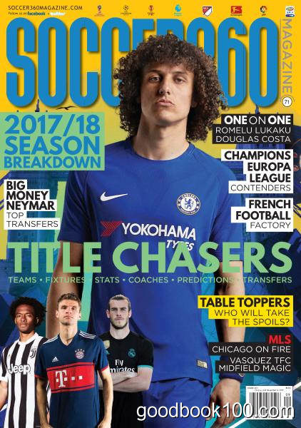 Soccer 360 – September-October 2017