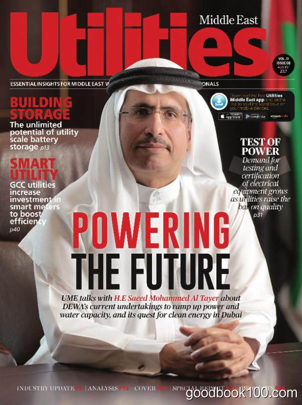 Utilities Middle East – August 2017