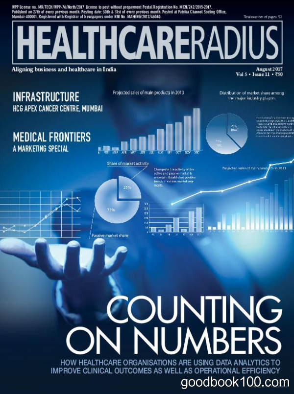 Healthcare Radius – August 2017