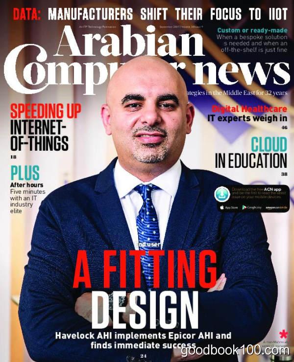Arabian Computer News – September 2017