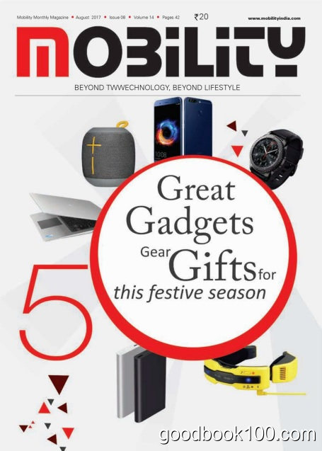 Mobility India – August 2017