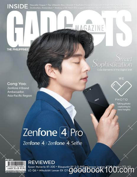 Gadgets Philippines – September 2017