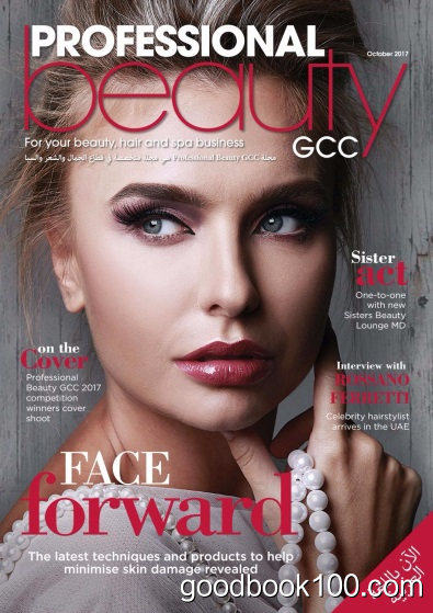 Professional Beauty GCC – October 2017