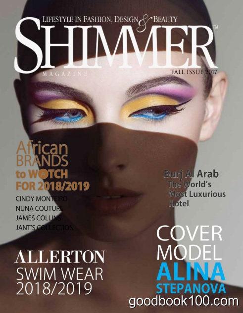 Shimmer Magazine – Fall 2017