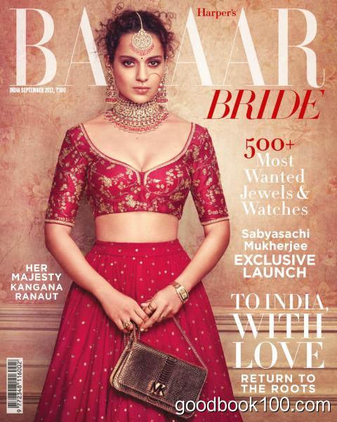 Harper's Bazaar Bride – September 2017